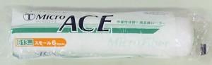 マイクロエース スモール 6inch-13mm
