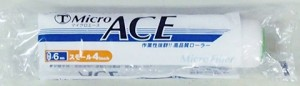 マイクロエース スモール 4inch-6mm