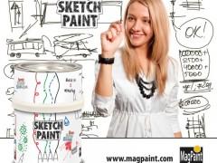 SketchPaint-kl-800x719