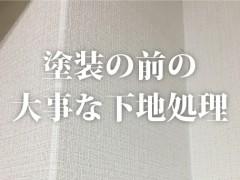 shitaji2