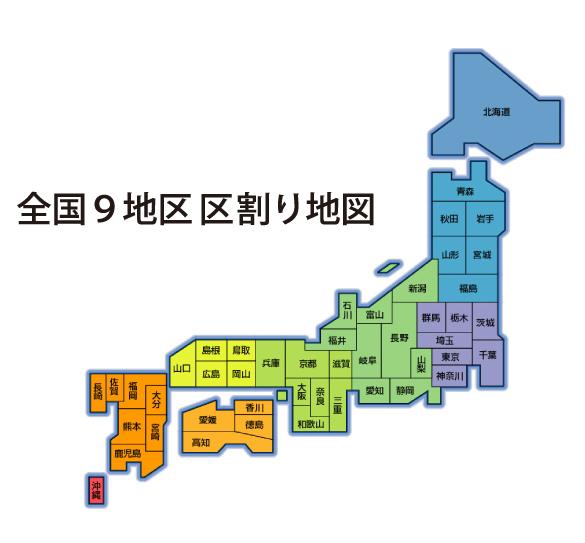 区割り地図