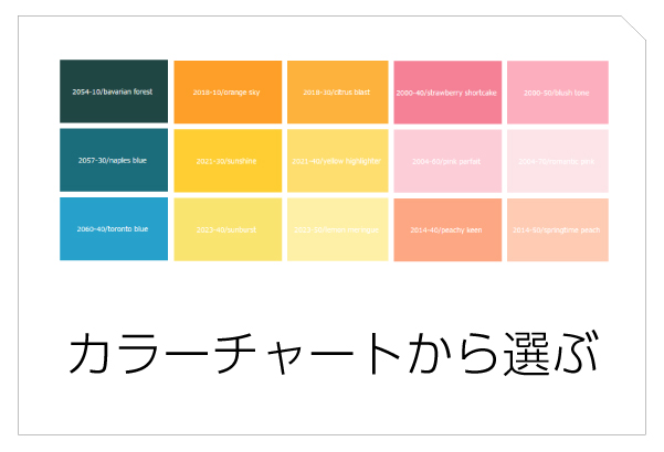 bm_color_sm