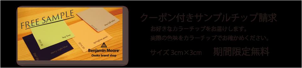 bm_sample_mainpage