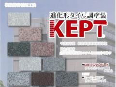 s-KEPT