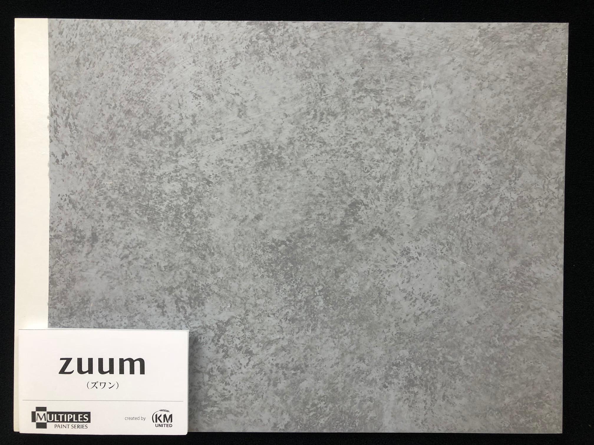 zuum(ズワン)