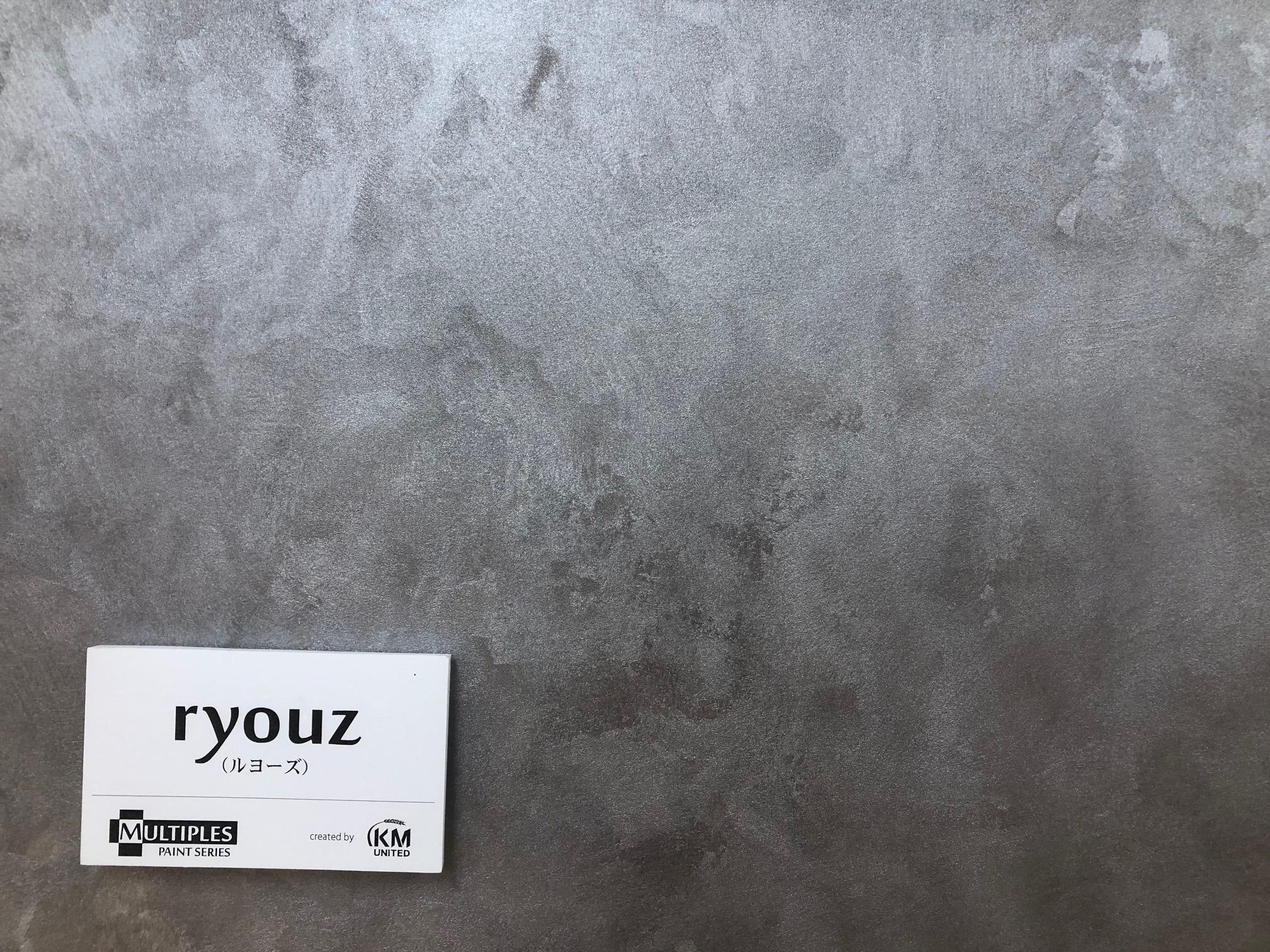 ryouz(ルヨーズ)