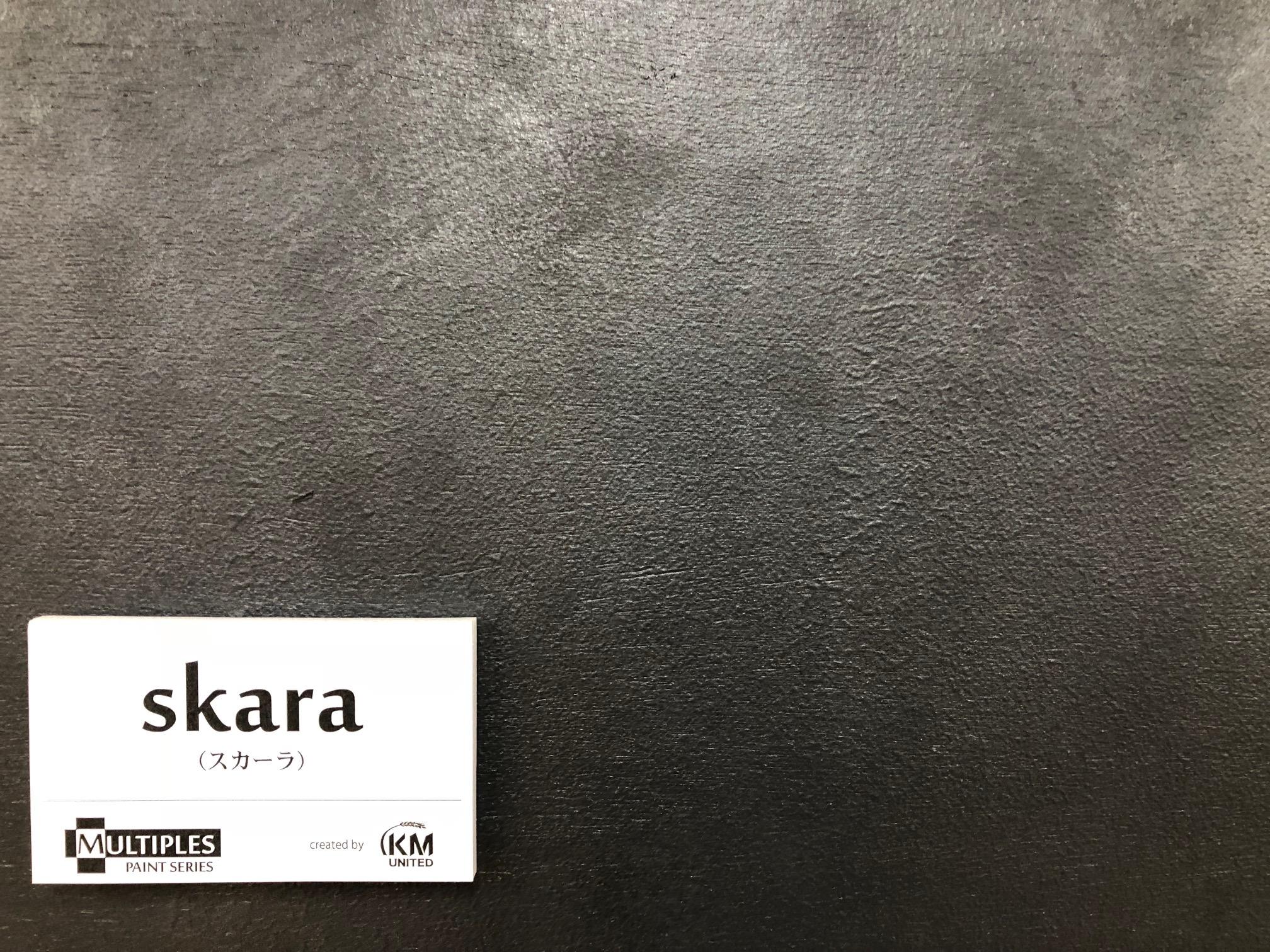 skara(スカーラ)