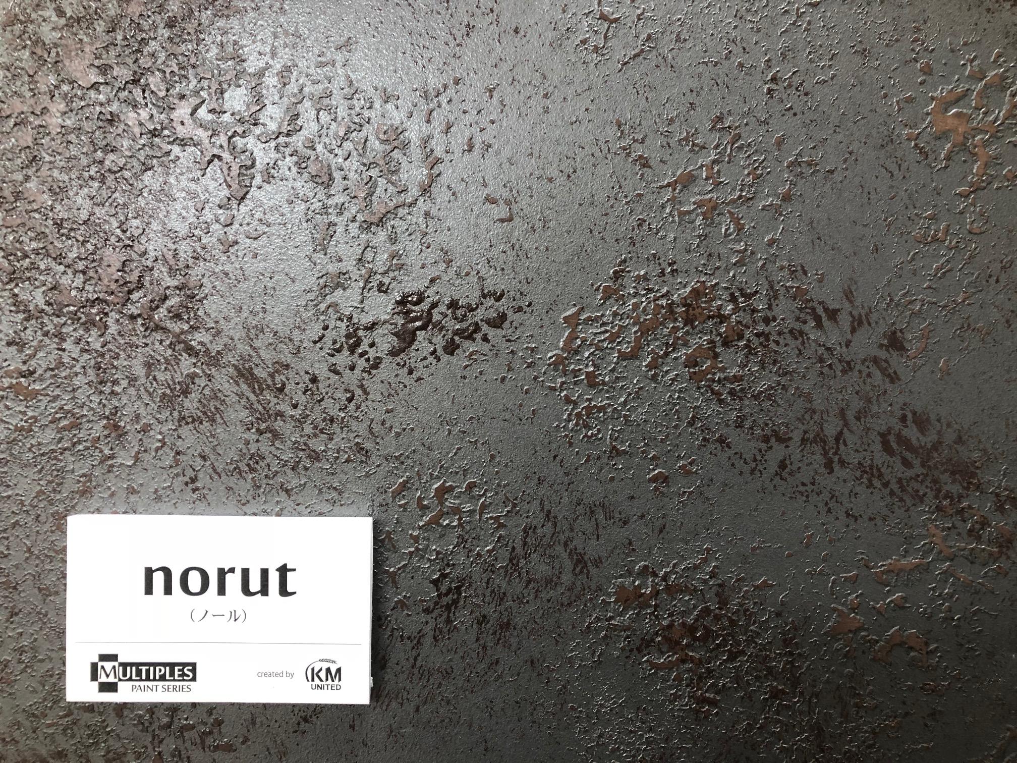 norut(ノール)