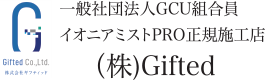 Giftedロゴ