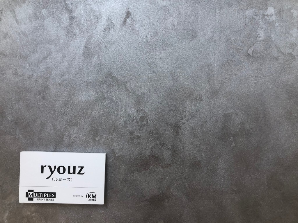 ルヨーズ ryouz